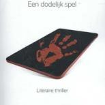 Familiegeheimen Wim Hendrikse